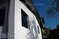 Фасадата е завършена с полимерна мазилка. Обект: Перник